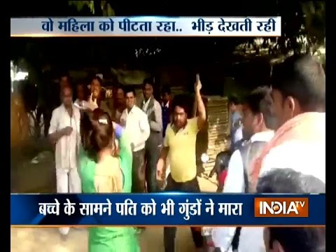 Video: Woman Beaten up with Stick for Resisting Molestation in Mainpuri