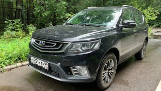 Geely Emgrand X7 - POV Test Drive. City review // speechless