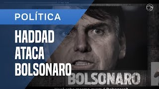 Video CAMPANHA DE HADDAD MOSTRA CENAS DE TORTURA NA TV PARA CRITICAR BOLSONARO download MP3, 3GP, MP4, WEBM, AVI, FLV Oktober 2018