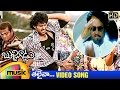 Bujjigadu Movie Songs - Thalaiva Song - Bahubali Prabhas, Trisha, Mohan Babu