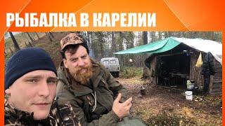 Походы по Карелии на рыбалку ... Экипировка, подготовка УАЗов и в путь, к новым приключениям ..