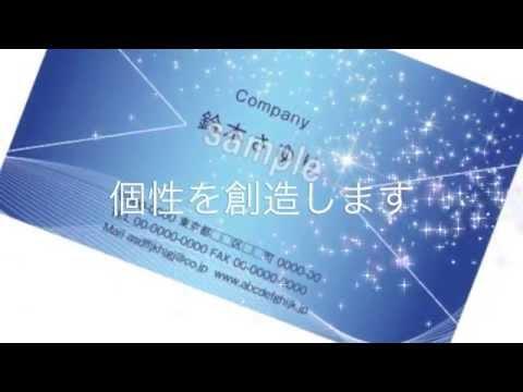 名刺テンプレート デザイナーがつくるデザイン名刺専門店
