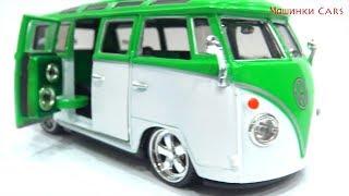 Машинки Cars про машинки volkswagen van samba Сборка машинки toys for kids