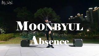 [Kpop] MAMAMOO(마마무) Moonbyul(문별)-Absence(부재) dance cover(안무영…