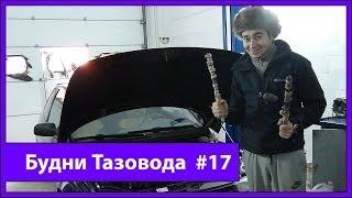 Будни Тазовода #17: Валы Брагин 9.1 И Гидроудар Бензином =( - [© Жорик Ревазов 2014]