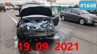Фото ☭★Подборка Аварий и ДТП от 19.09.2021/#1648/Сентябрь 2021/#дтп #авария