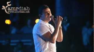Download Video Amr Diab - Salmtllk عÙ...رو دياب - سلÙ...تلك.mp4 MP3 3GP MP4