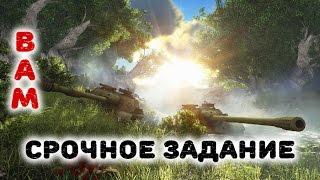 Фильмы о войне 1941- 1945 русские. Вам срочное задание. Русские Военные Фильмы. Новинки