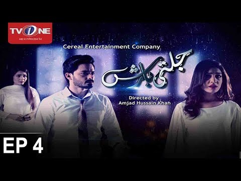 Jalti Barish - Episode 4 - TV One Drama - 14th July 2017