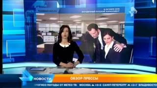Российские женщины стали чаще сталкиваться с проблемой сексуальных домогательств на работе