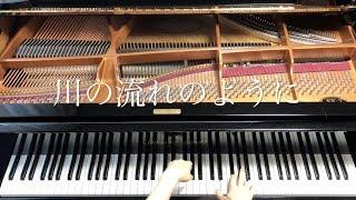 川の流れのように ピアノ教室MUsique Plein 大網白里市