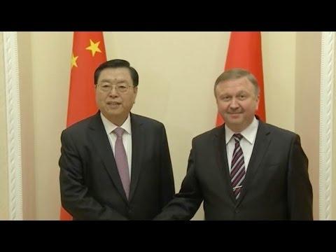 China's top legislator Zhang Dejiang visits Belarus to promote bilateral ties