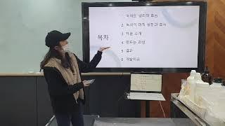 오산대학교 뷰티코스메틱계열 피부화장품전공 보성의리팀(녹…