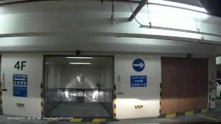 停車場介紹: 香港富豪酒店(入) Part 2