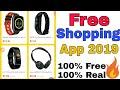 Online Free Shopping App 2019    Free Shopping kaise kare    Smart Tips and Tricks
