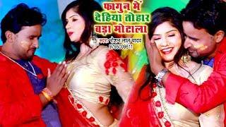 Roshan Lal Yadav का सबसे जबरदस्त होली VIDEO - Fagun Me Dehiya Tohar Bada Motala - Hit Songs