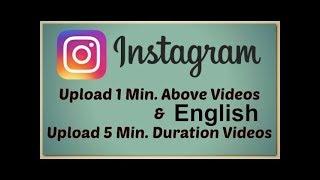 How To Upload Longer Instagram Videos!(English) || Tech Fest