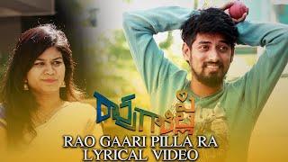 RAO GARI PILLA  Title Song    Chendrakanth pasupuleti Film    2019 Telugu shortfilm