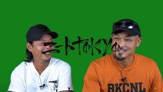 FURAIakaSTORM & DJ KING : 一番のバッドチョイス