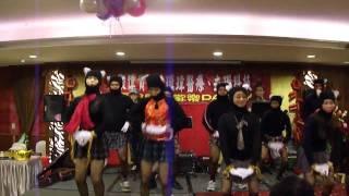 2010/01/30 環偉尾牙表演 第四組