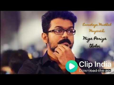 Best motivation speech in tamil #Actor Vijay SiR