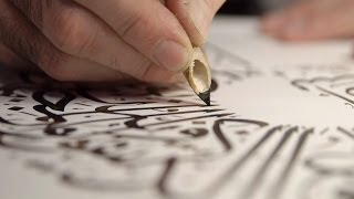 Bridging Cultures with the Stroke of a Pen: Zubair Simab, Calligrapher | KQED Arts