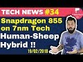 iPhone X2, Snapdragon 855, Human-Sheep Hybrid, Aircel Bankruptcy, Hyperloop Coming: TTN#34