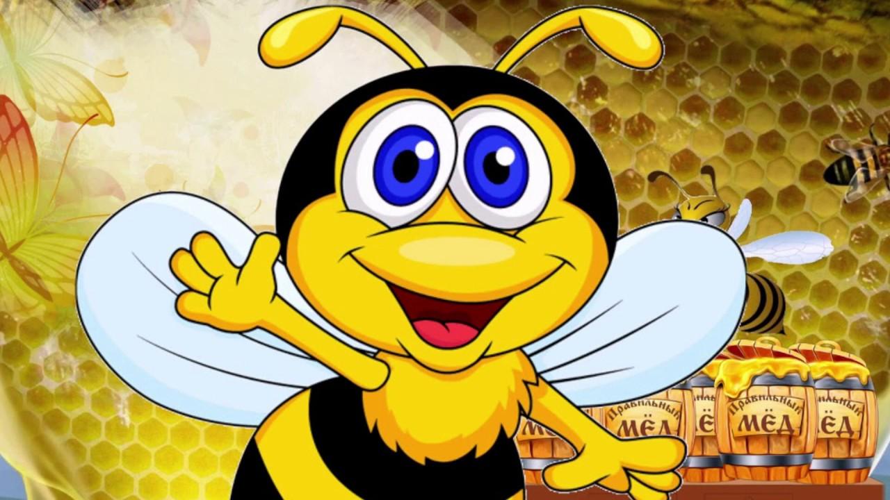 знаете, картинки про пчелок прикольные делают