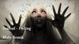 SEAFOAL - Fading (Male Remix)