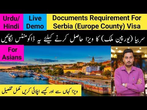 Serbia Visa Requirements   Serbia Visa From Pakistan   Serbia Visa For Pakistani   Serbia Visa  