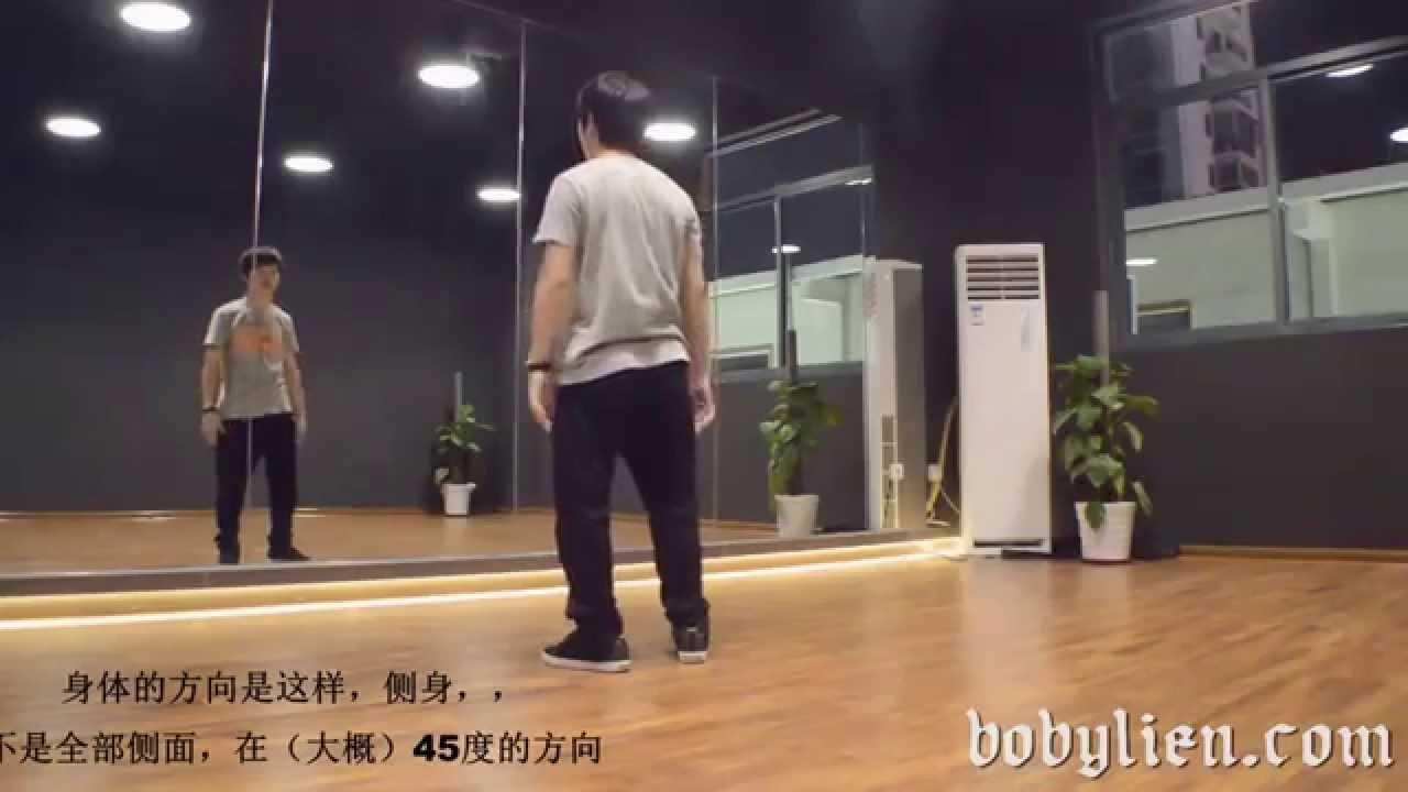 Download TAEYANG(Bigbang)--RINGA LINGA舞蹈教学 k-pop dacne tutorial