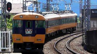 近鉄12200系臨時特急 4連休初日運行便撮影 3815列車&3915列車