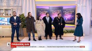 """Аркан, коломыйки и юмор: Театр нового поколения представил спектакль """"Гуцулка Ксеня"""""""