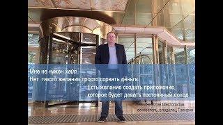 Смотреть видео Ярослав Шестопалов, Бизнес Брифинг, Санкт Петербург, 21 07 18 онлайн