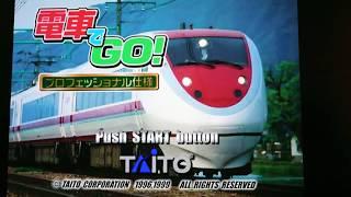 初めて電車でGO!プロフェッショナル仕様 JR京都線 新快速 223系 1000番台前編