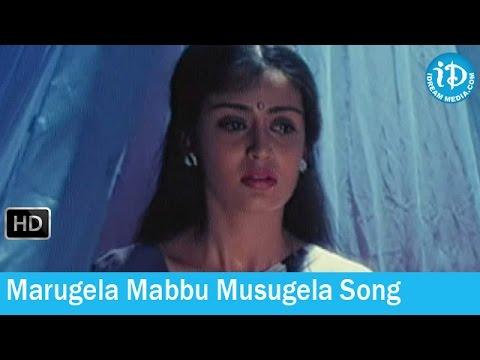 Marugela Mabbu Musugela Song - Alludugaru Vacharu Movie Songs - Jagapathi Babu - Heera - Kaushalya