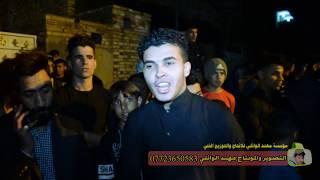 هوسات قويه قصف عله الوكيه المهوال يهاب آلامي جديد ٢٠١٩