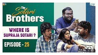 Where is Supraja Sotari ?|| Episode 25 || The Sotari Brothers || Wirally Originals || Tamada Media