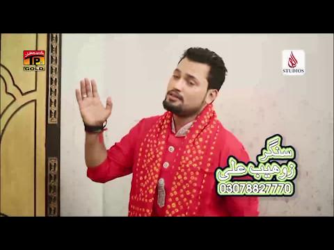 Qaladeri Dhmaal - Ao Sehwan Chaliye - Zohaib Ali - Lal Qalandar - New Dhamaal 2017