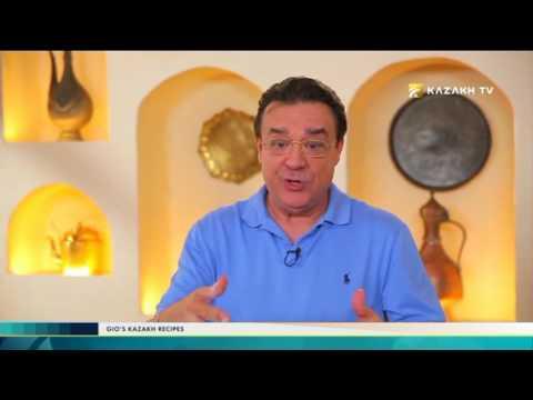 """""""Gio's Kazakh Recipes"""" №1 (30.11.2016) - Kazakh TV"""