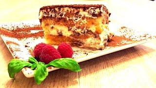 Тирамису – с итальянского «взбодри меня». Простые рецепты от «Здорово и вкусно с Дианой».