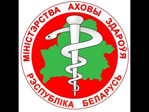 Обучающий семинар: практическое применение Инструкции по проведения медицинских осмотров работающих