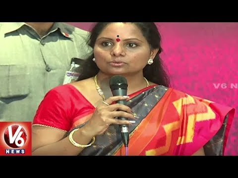 ST Trade Union Joins In TBGKS In Presence Of MP Kavitha   V6 News