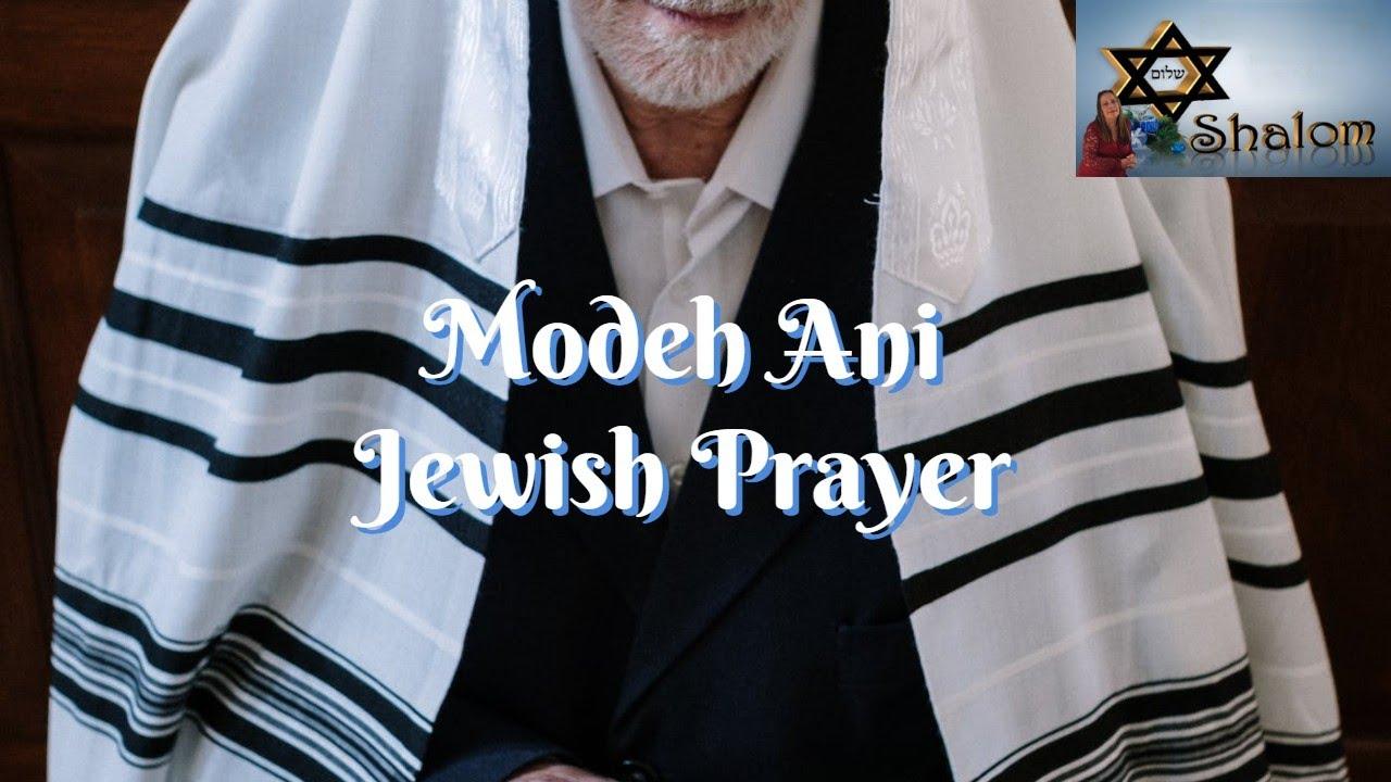 Modeh Ani Morning Prayer