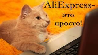"""Вышивка крестиком """"Солнечные коты"""" с AliExpress"""