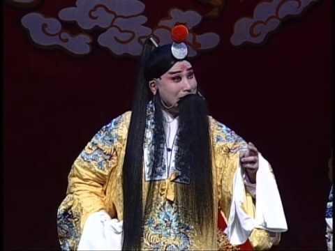 李氏(門\\超)京劇藝術專輯_消遙津_唐文華_父子們 - YouTube