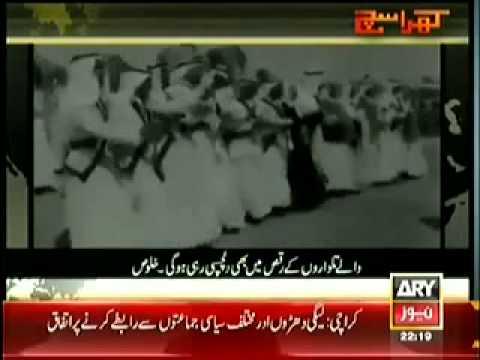 king faisal dance with pakistani president Ayuab khan