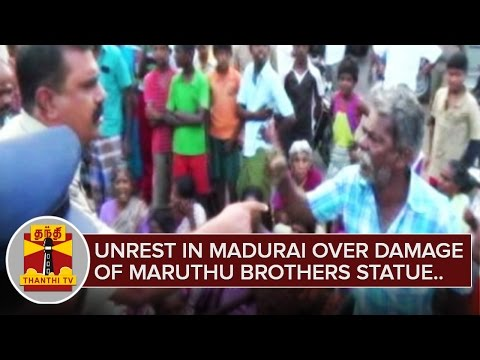 Security Tightened after unrest over damage of Maruthu Brothers Statue | Madurai | Thanthi TV