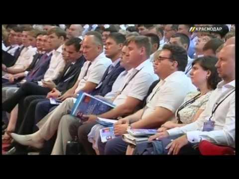 Кондратьев принял участие в конференции краевого политсовета «Единой России»
