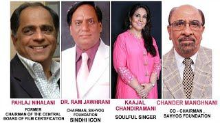 Live Aaj Kal Weekly Phirse - W16D2